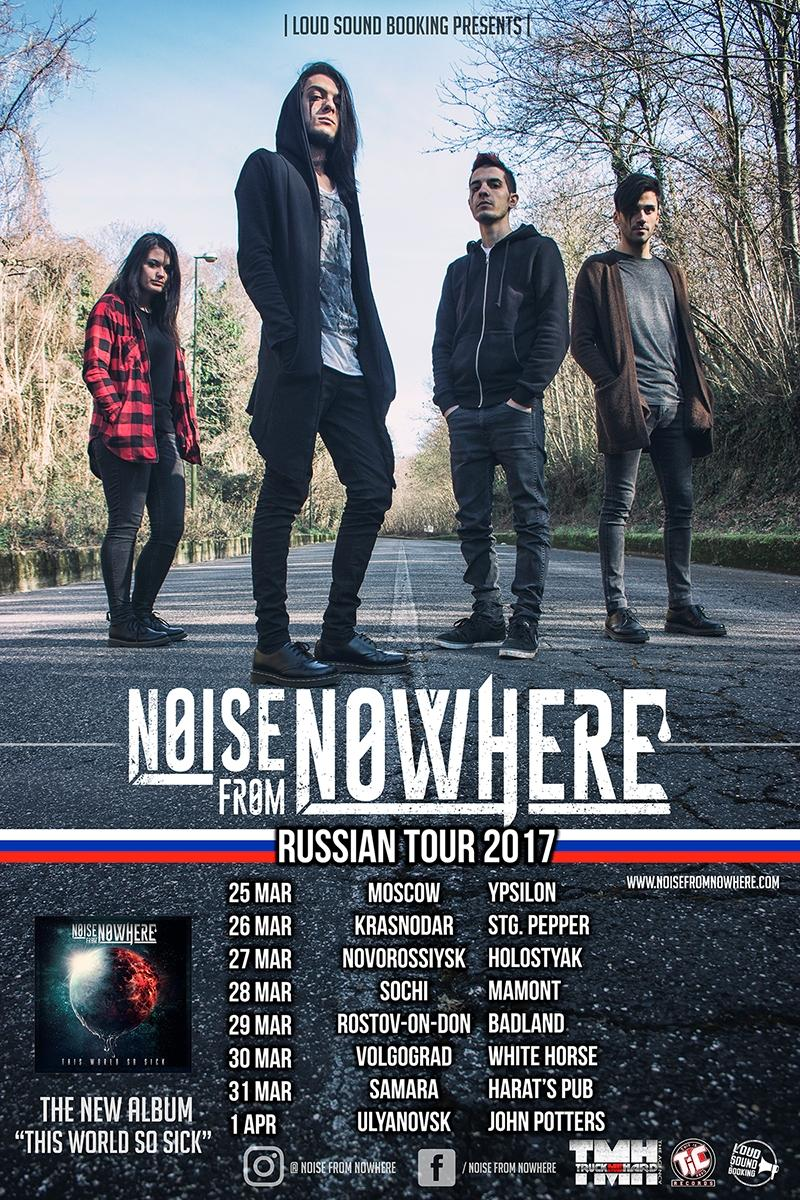 NOISE FROM NOWHERE: annunciato tour in Russia