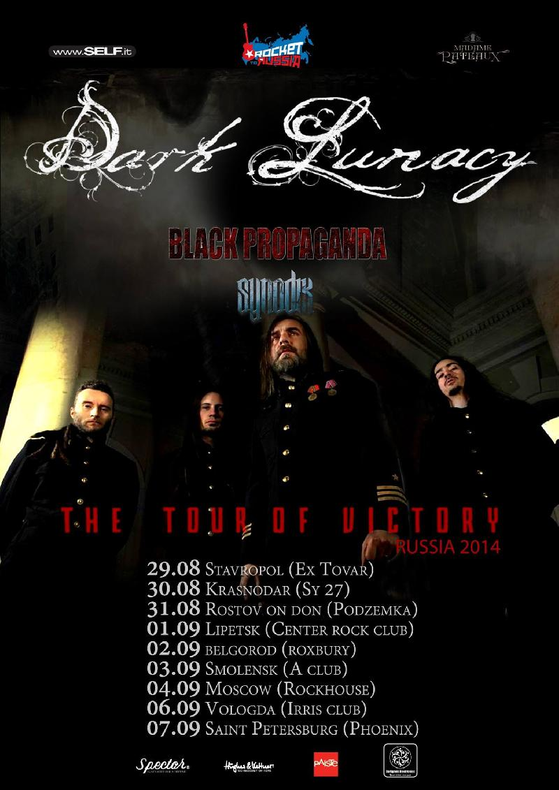"DARK LUNACY: il making of di ""The Day Of Victory"" e Tour in Russia"