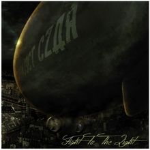 Project Czar «Fight To The Light» | MetalWave.it Recensioni