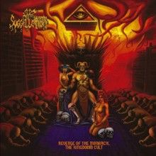 Sugillation «Revenge Of The Monarch, The Kingdoom Cult» | MetalWave.it Recensioni