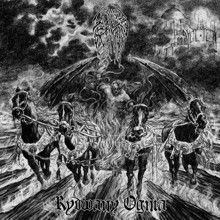 The Devil's Sermon «Rydwany Ognia» | MetalWave.it Recensioni